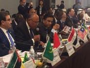 مصر: قطر روجت لأفكار متطرفة أضرت بالعالم الإسلامي