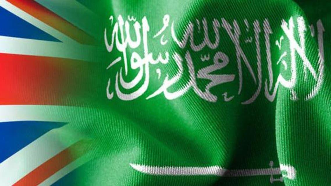 uk saudi flag