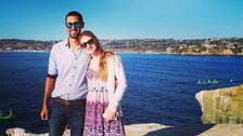 PICTURES: Romantic moments between Jennifer Gates and Egyptian love interest