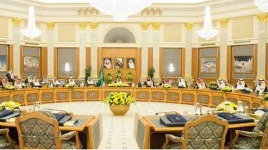 السعودية: الشعب القطري جزء أصيل من المنظومة الخليجية