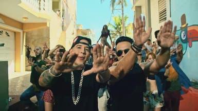 """الأغنية الإسبانية """"ديسباسيتو"""" تحصد 2.5 مليار مشاهدة"""