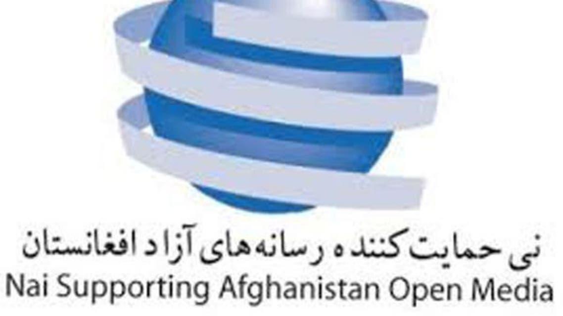 هاد حمایت از رسانههای آزاد افغانستان: عملکرد اخیر خبرنگار ولسی جرگه بررسی جدی شود