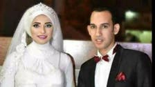 22-year-old Egyptian bride dies during her wedding