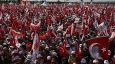 تجمع ضخم لأنصار المعارضة التركية في اسطنبول