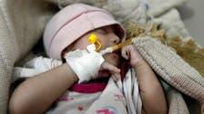 Yemen cholera outbreak surpasses 300,000 suspected cases
