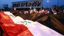 US wants Kurdistan to call off independence referendum