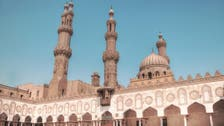 Egypt's al-Azhar denounces French call to omit verses of Quran