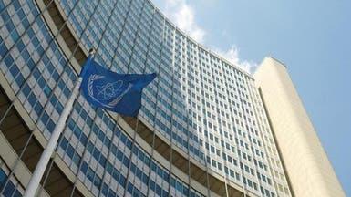 الوكالة الذرية: إيران تعتزم بناء مفاعلات نووية بحرية