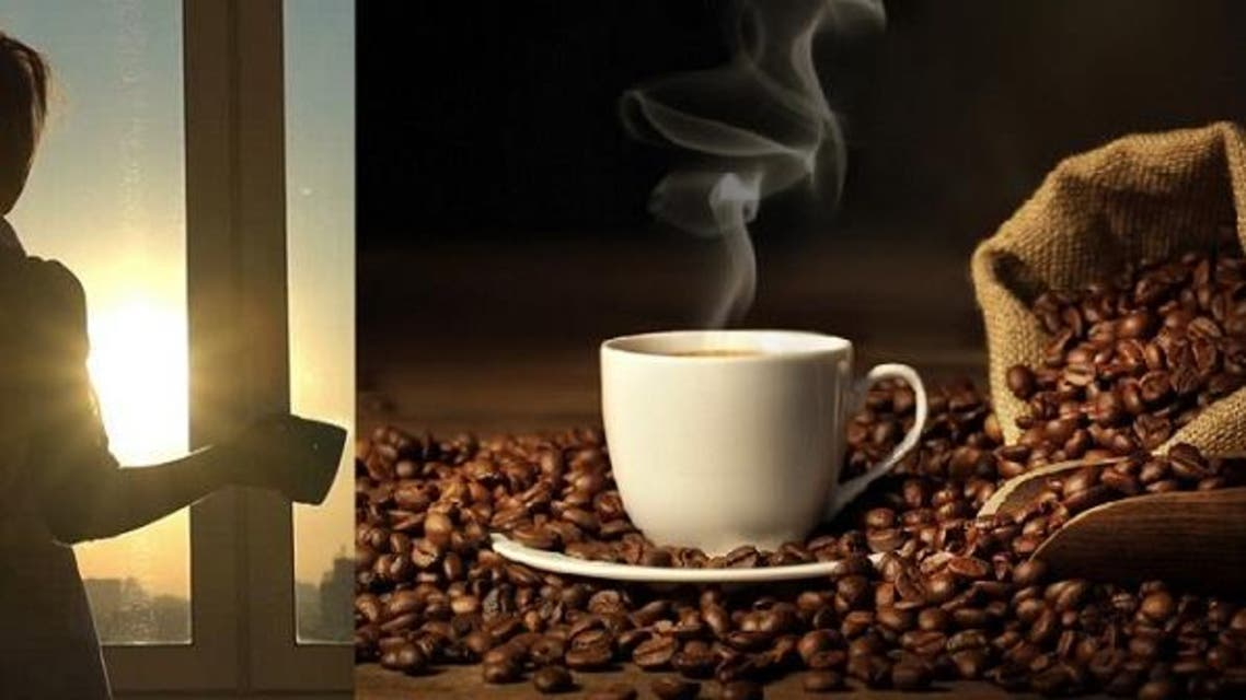 فنجان قهوة دافيء، يهديء الأعصاب ويقوي المناعة وينعش المخيلات والعواطف