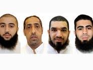 السعودية.. القصاص في 4 مدانين بالإرهاب في القطيف