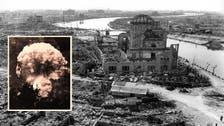 فيديو للحياة اليومية بهيروشيما قبل تدميرها بقنبلة ذرية