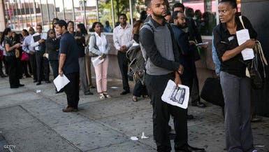 رغم شكوك بريكست.. البطالة عند أدنى مستوى منذ 44 عاما