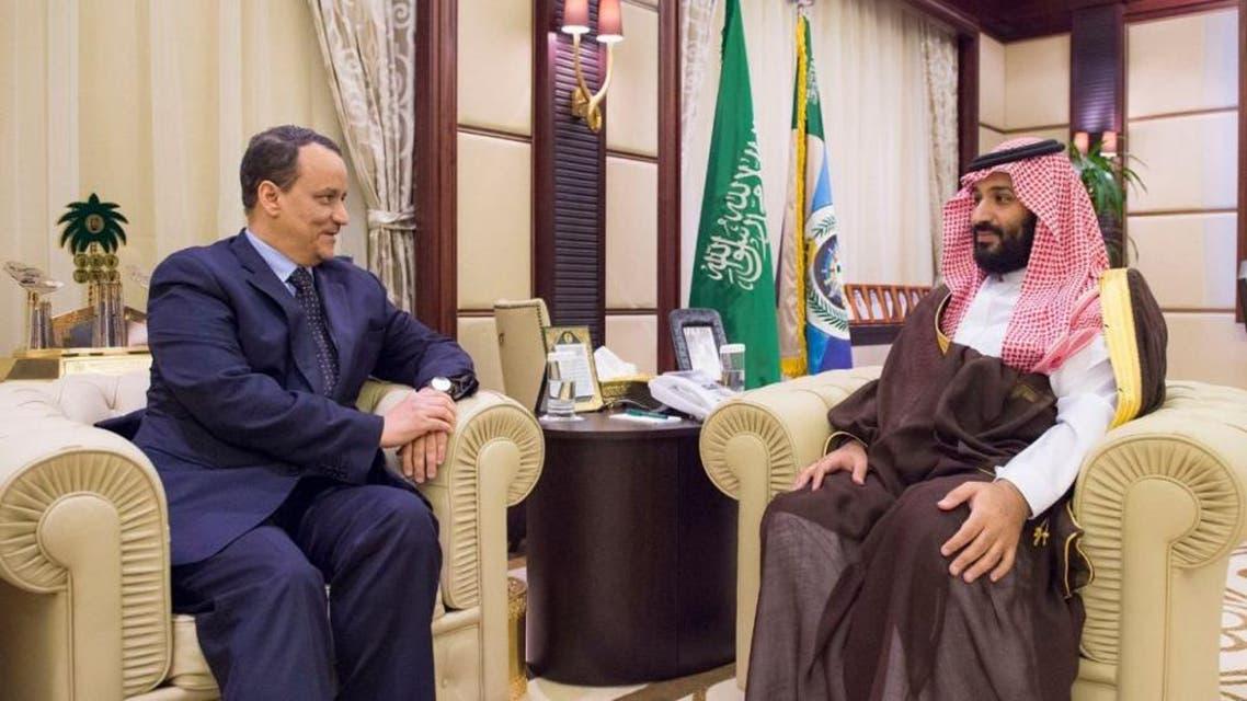 ولي العهد الأمير محمد بن سلمان المبعوث الأممي الى اليمن اسماعيل ولد الشيخ أحمد