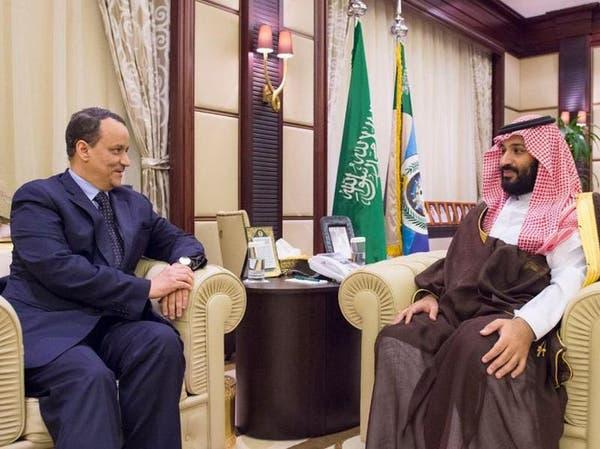 ولي العهد يبحث مع المبعوث الأممي مستجدات الساحة اليمنية
