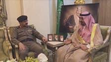 أمير نجران يوجه بتشكيل لجنة للتحقيق في وفاة 11 مقيماً