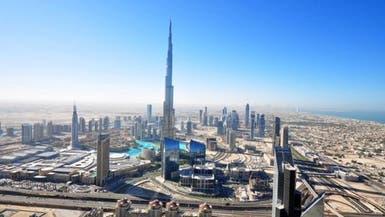 دبي.. بيع عقارات جاهزة بـ 15 مليار درهم خلال 9 أشهر