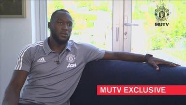 لوكاكو: صديقي بوغبا ساهم في انتقالي إلى يونايتد