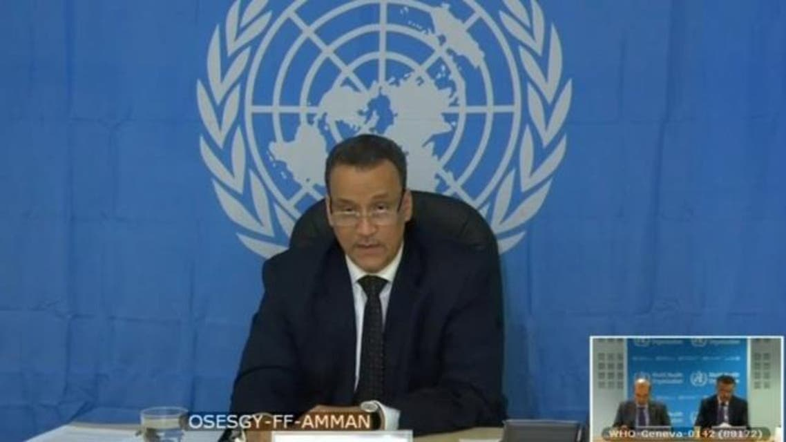 المبعوث الأممي الى اليمن