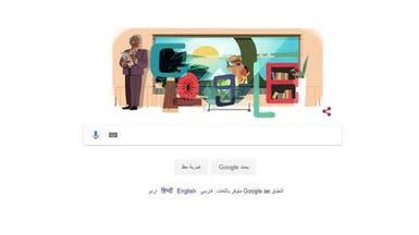 """هذا هو """"عبقري الرواية العربية"""" الذي احتفل به غوغل"""