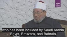 Australian media on Qaradawi: The advocate of violence