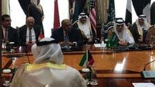 قطر مخالف چار عرب ممالک کا دو روزہ اجلاس منامہ میں شروع