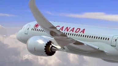طائرة كندية أخطأت بممر الهبوط وكادت تصطدم بـ4 طيارات