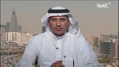 """""""الإسكان"""" السعودية تطلق 4 حوافز للمطورين العقاريين"""