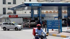 Goldman, JPMorgan, HSBC vie for lead roles in listing UAE's ADNOC unit
