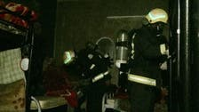 Fire ravages home in Saudi Arabia's Najran, killing 11