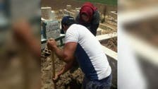 شامی مہاجرین کی لبنانی قبرستانوں میں تدفین پر پابندی لگ گئی