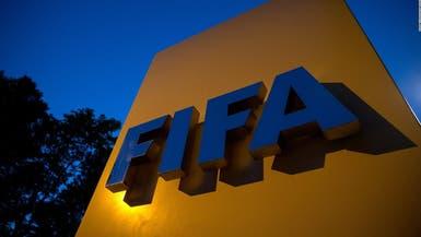 ألمانيا تتقدم رسميا لاستضافة كأس أوروبا 2024