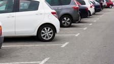 پارکنگ کی تلاش اور اضافی ادائیگی کی مد میں سالانہ اربوں ڈالر کا ضیاع !