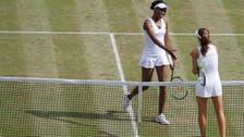 Venus eclipses Konta to reach Wimbledon final