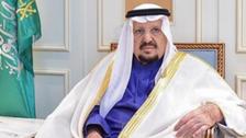 شہزادہ عبدالرحمن بن عبدالعزیز آل سعود کا انتقال پرملال