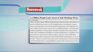 2.1 مليار شخص يفتقرون للمياه الصالحة للشرب