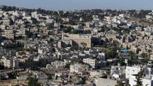 Israel freezes plan to give Palestinian city land to expand