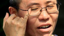 China should lift restrictions on Liu Xiaobo's widow - Nobel committee