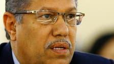 اليمن.. بن دغر يلتقي رعاة المبادرة الخليجية في الرياض