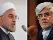 خلافات بين روحاني والإصلاحيين حول تشكيل حكومة إيران