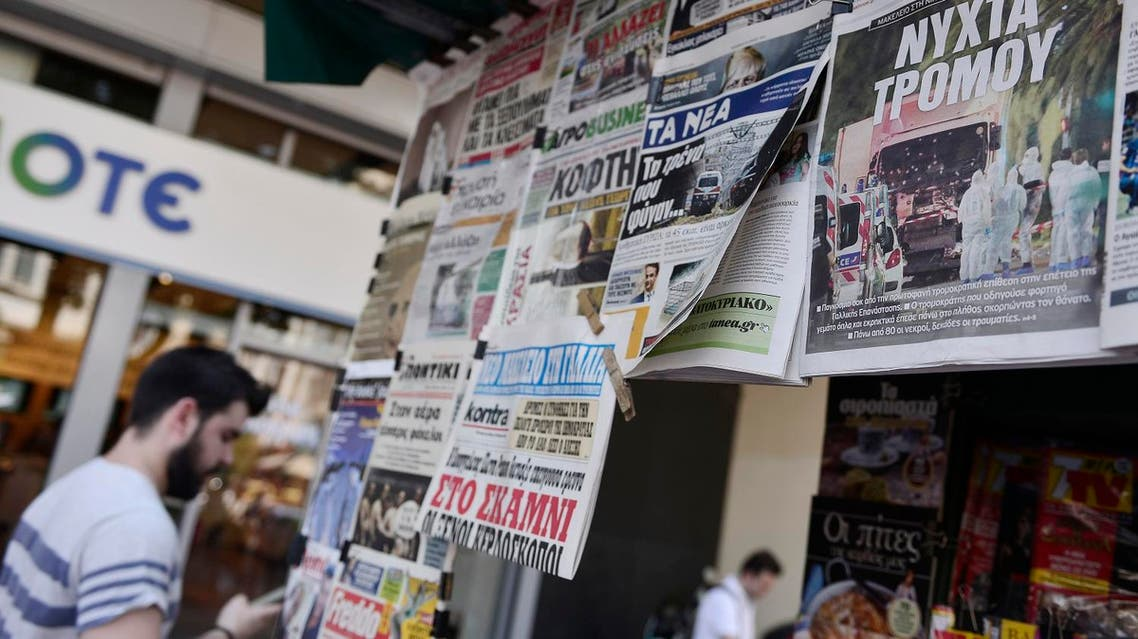 This July 15, 2016, photo shows Athens newspaper title 'Night of terror' after a gunman smashed a truck into a crowd of revelers celebrating Bastille Day in Nice, France. (AFP)