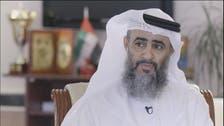 عضو في الإخوان: الدوحة دعمت زعزعة استقرار الإمارات