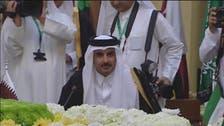 قطر نسفت كل سطر وقع عليه أميرها في اتفاقية الرياض