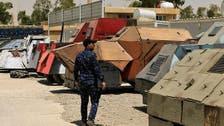 عراق : داعش سے برآمد سامان میں طیارہ شکن توپ اور بارود سے بھری گاڑیاں