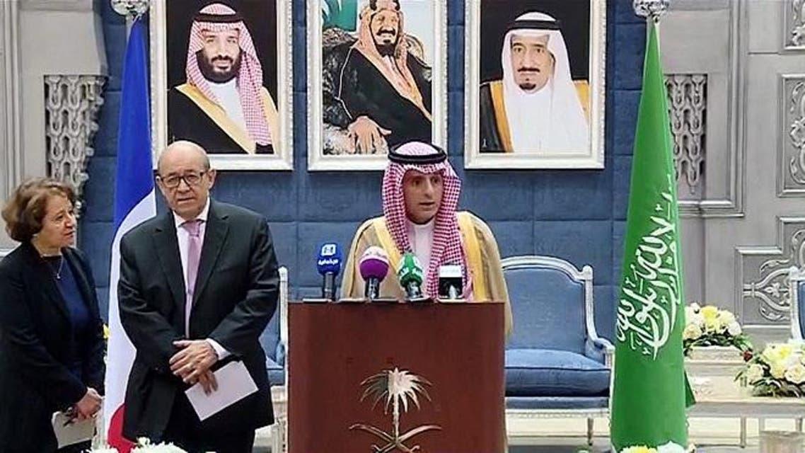 saudi arabia france