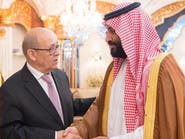 ولي العهد يبحث مع وزير خارجية فرنسا جهود مكافحة الإرهاب