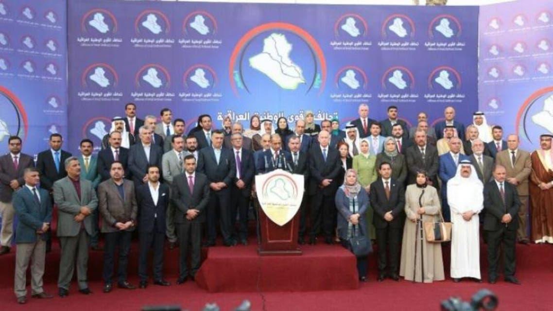 من مؤتمر الإعلان عن إطلاق تحالف القوى الوطنية العراقية