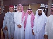 هذا سبب تكريم بنغالي على مسرح الأمير خالد الفيصل!