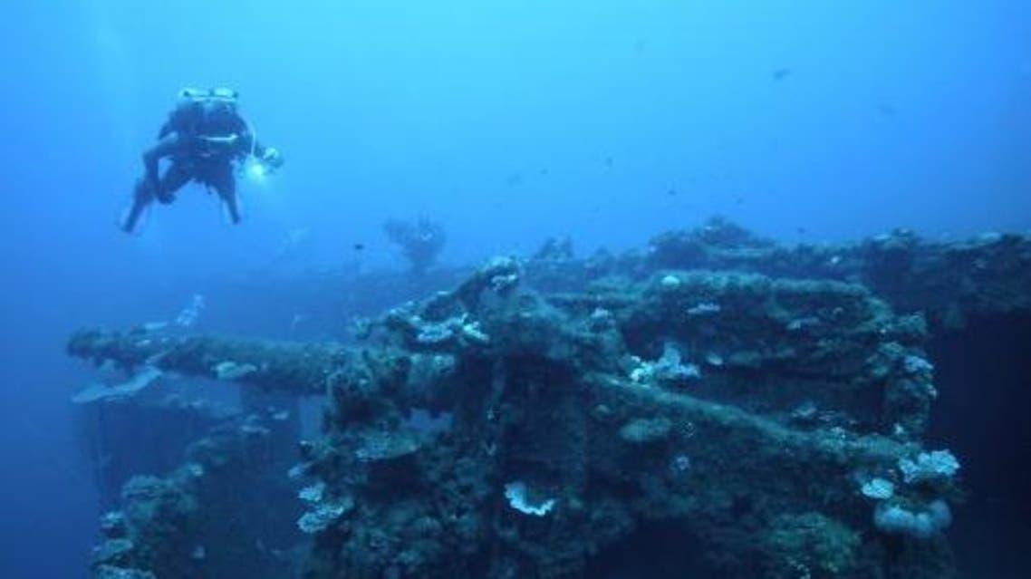 جزر البيكيني