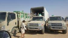 تمر رمضان لفقراء اليمن محتجز حتى الآن لدى الحوثيين