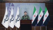 سوريا.. جيش الإسلام يوافق على حل نفسه لتشكيل جيش وطني
